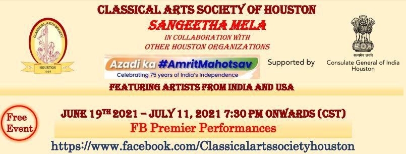 Sangeetha Mela snip